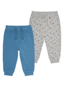 Joggers 2 Pack (0-24 months)
