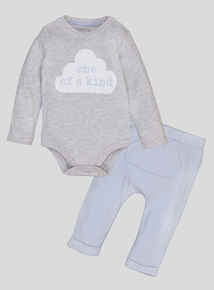 Multicoloured Body And Joggers Set (Newborn - 12 months)