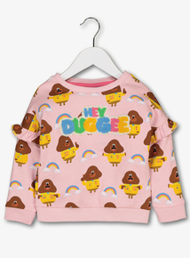 Hey Duggee Multicoloured Jumper (9 Months - 6 Years)