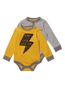 2 Pack Yellow and Grey Striped Bodysuits (0-24 months)