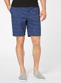 Online Exclusive Pattern Chino Shorts