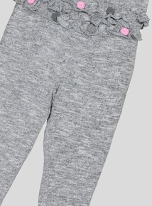 Grey Ruffled Pom-Pom Joggers (9 Months - 6 Years)