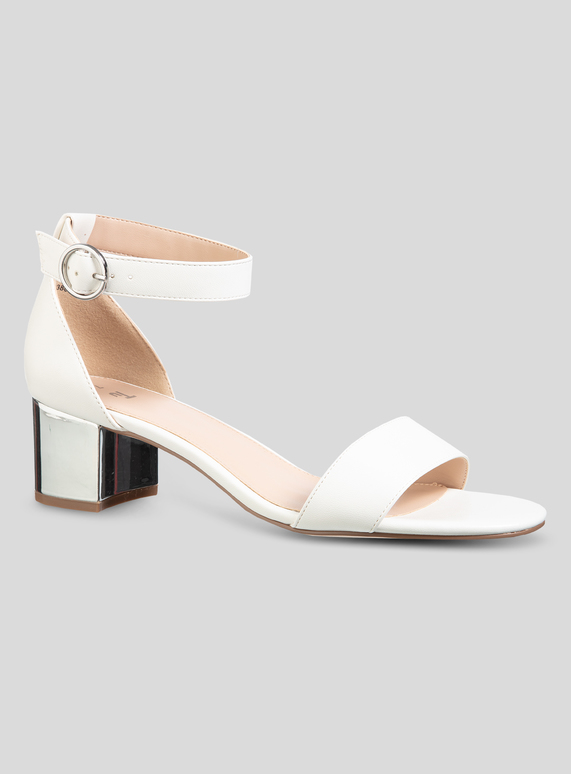 09f59a911c78e3 Womens White Silver Block Heel Sandals | Tu clothing