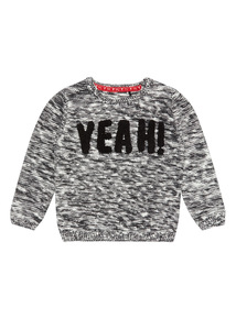 Grey Yeah Slogan Jumper (0-24 months)