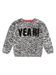Grey Yeah Slogan Jumper (1- 24 months)