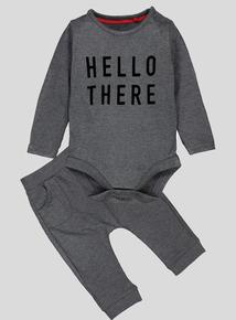 Grey Jersey Bodysuit & Joggers (0-24 Months)