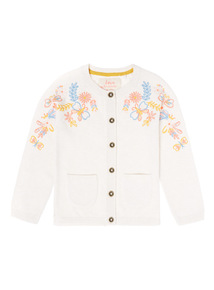 Oatmeal Embroidered Cardigan (9 months - 6 years)