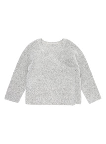 Grey Wrap Lined Cardigan (0-12 months)