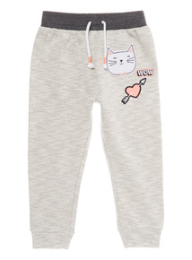 Grey Cool Cat Jogging Bottoms (9 months - 6 years)