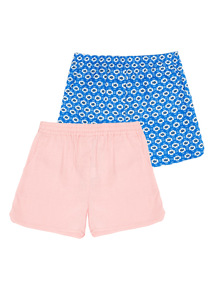 Woven Shorts 2 Pack (9 months - 6 years)