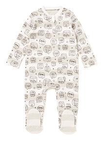 Grey Zip Through Sleepsuit (0-24 months)