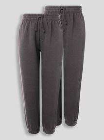 Grey Elastic Cuffed Joggers 2 Pack (10-16 years)
