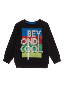 Boys Black Beyond Cool Jumper (4 - 14 years)
