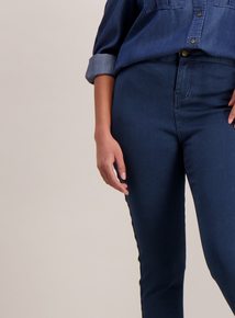 Dark Denim High Waist Skinny Stretch Jeans