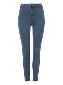 Dark Denim High Waist Skinny Jean