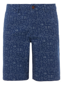 Online Exclusive Navy Ethnic Pattern Chino Shorts