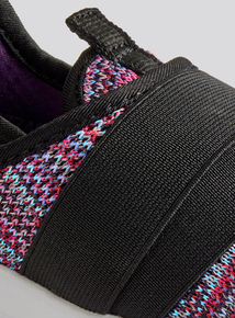 Multicoloured Pull On Elasticated Fashion Trainers (10 infant - 4 child)