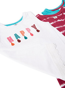 3 Pack Multicoloured Vests (9 months-6 years)