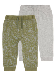 Joggers 2 Pack (0 - 24 months)