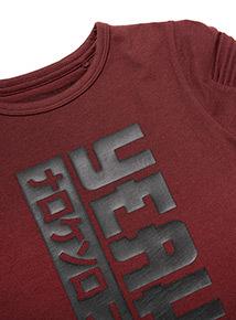 Dark Red Yeah Print T-shirt (3-14 years)