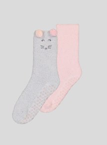 Multicoloured Cat Slipper Socks 2 Pack (3 infant -5.5 adult)