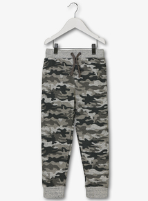 Green Khaki Camouflage Joggers (3-14 years)