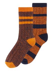 Boys Multicoloured Boot Socks 2 Pack