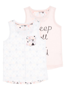Mix and Match Multicoloured Geo Slogan Vests 2 Pack (3 - 13 years)