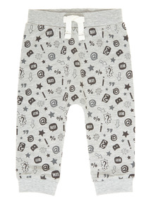 Grey Joggers (0 - 24 months)